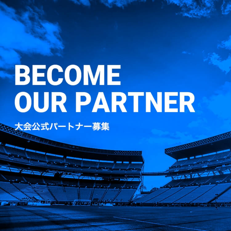 BECOME A PARTNER 大会公式パートナー募集